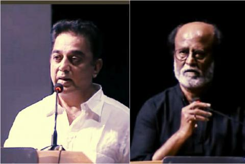Worried about Kamal's financial situation, says Rajini at Chandra Haasan's memorial meet