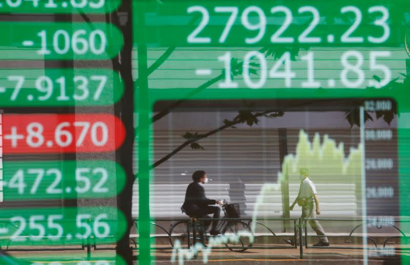 FILE PHOTO: Nikkei index display in Tokyo's business district