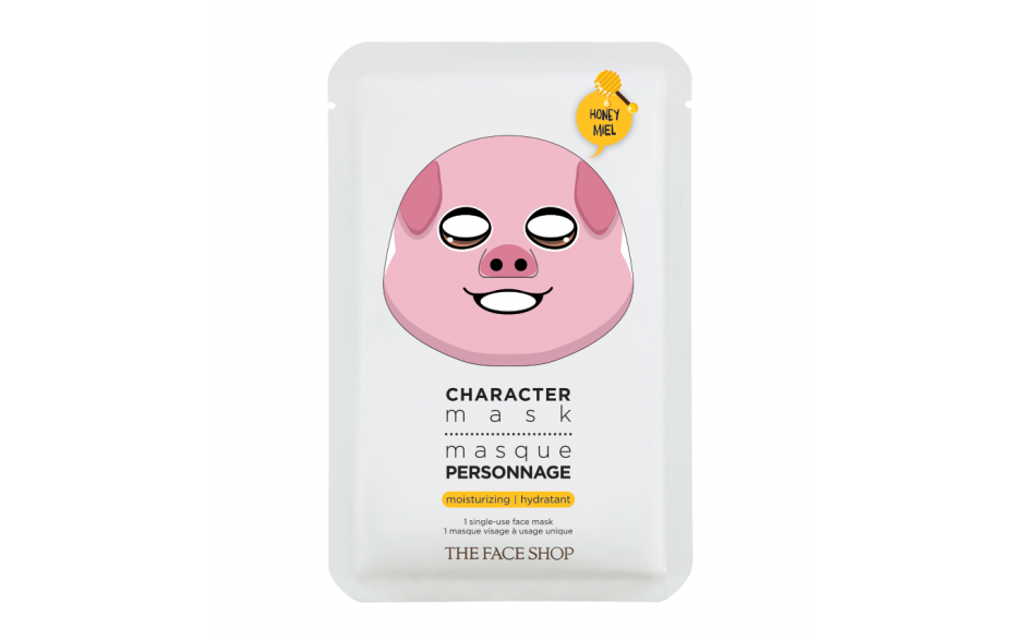 """<p>Treat your face while taking hilarious selfies with your besties using these adorable character masks from THEFACESHOP. <i>($4 <a rel=""""nofollow noopener"""" href=""""https://thefaceshop.ca/en/mask/masque-personnage-cochon-hydratant"""" target=""""_blank"""" data-ylk=""""slk:at THEFACESHOP"""" class=""""link rapid-noclick-resp"""">at THEFACESHOP</a>)</i></p><p><i><br></i></p>"""