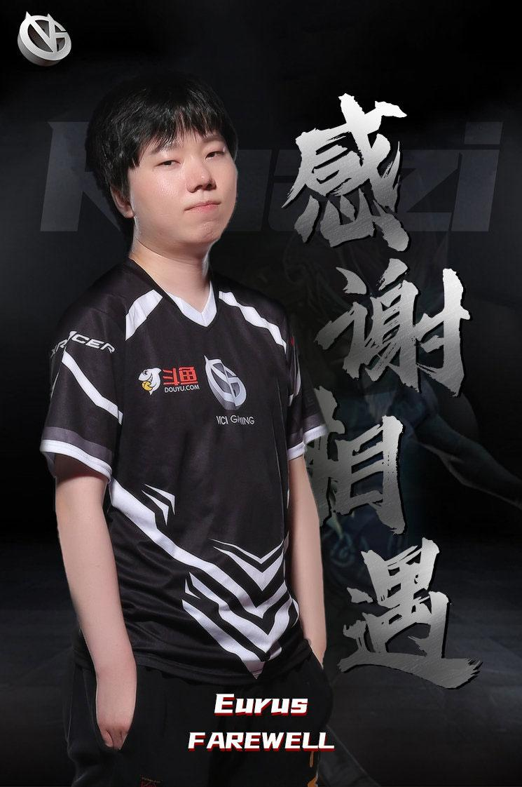 Vici Gaming's Farewell to Eurus (Photo: Vici Gaming Twitter page)