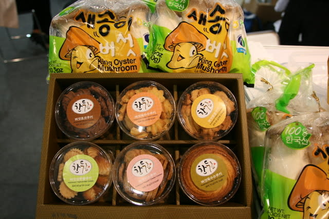 Ever thought of grinding mushrooms and putting them into cookies? No? Seriously, try it. Or try these first to see if you'll like the taste. Mushroom cookies from Korea.