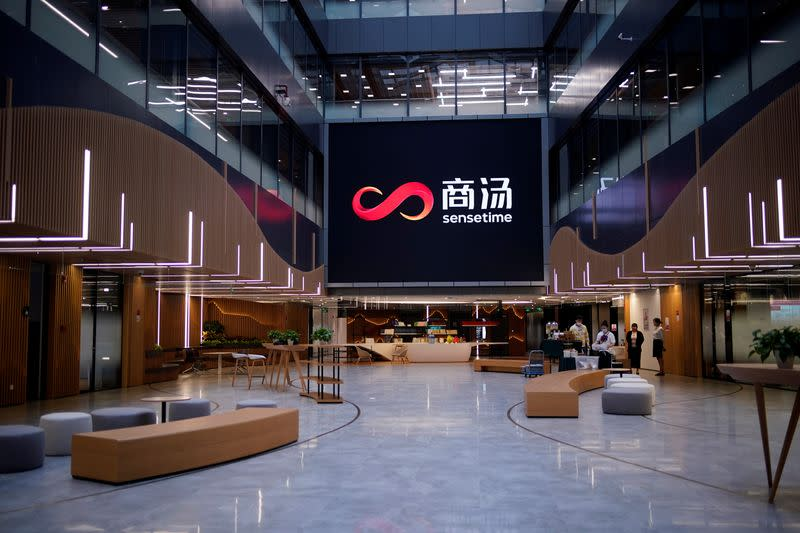 The logo of SenseTime is seen during a government-organised media tour at SenseTime office, in Shanghai