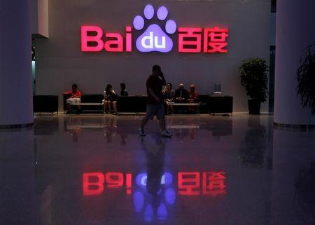 China's Baidu collaborates with German firms Bosch and Continental for self -driving