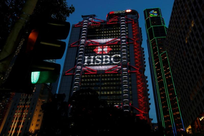 HSBC headquarters is seen at the financial Central district in Hong Kong