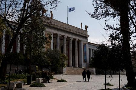 People walk outside the National Archaeological Museum in Athens, Greece, February 10, 2017. REUTERS/Alkis Konstantinidis