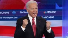 'Keep punching at it': Joe Biden's bizarre  solution for changing culture of sexual harassment