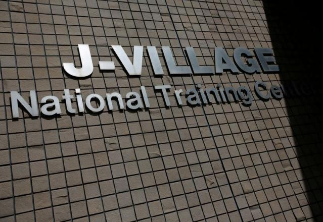 FILE PHOTO: The logo is displayed at the entrance of the main buildng at J-Village in Fukushima Prefecture