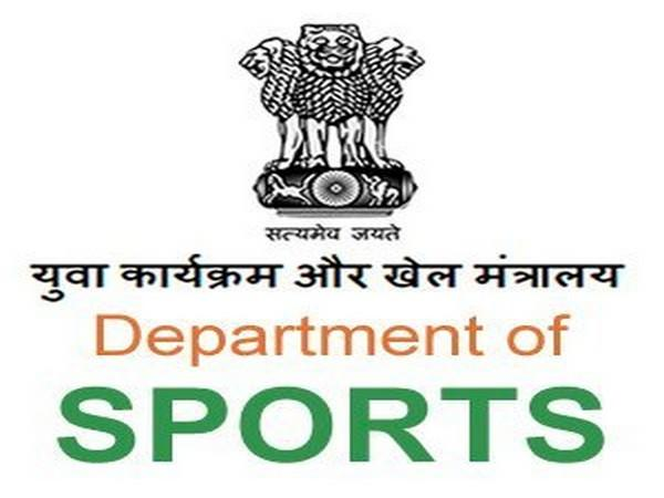 Ministry of Youth Affairs and Sports logo