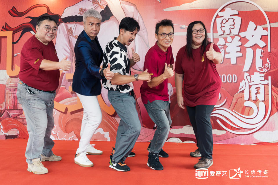 Cast (Tay Ping Hui and Darren Chiu) and directors of G.H.Y. Culture & Media TV drama production of Sisterhood, Michael Woo, Guo Shimin and Chia Men Yiang, for iQiyi, a series with a Nanyang theme set in 1930s Singapore, about a samsui woman and ma jie, at the lensing ceremony as filming begins at Iskandar Malaysia Studios in Johor Bahru, Malaysia on 20 October, 2020. (Photo: G.H.Y. Culture & Media)