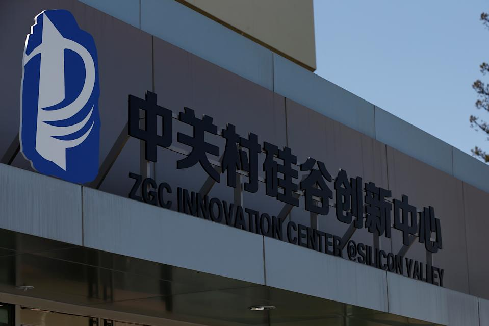 An exterior view of the ZGC Innovation Center is seen in Santa Clara, California, April 12, 2018. Picture taken April 12, 2018. REUTERS/Stephen Lam