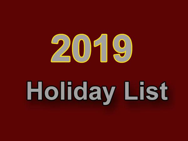 also read holiday list 2018 for central government employees