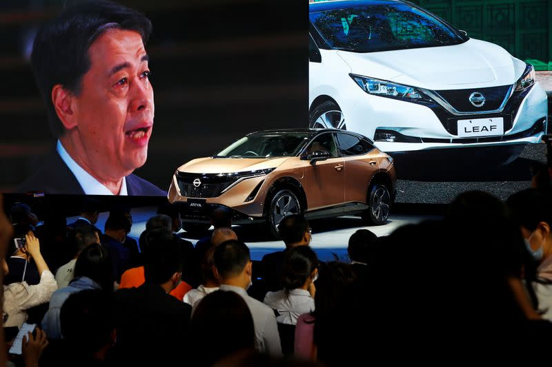 FILE PHOTO: Beijing International Automotive Exhibition