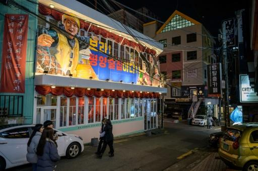 The Pyongyang Bar is Seoul's only North Korean-themed pub