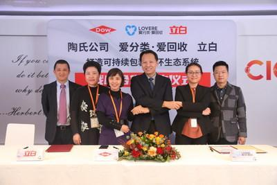 Dow, Liby and LOVERE ink MoU to advance sustainability in packaging agenda