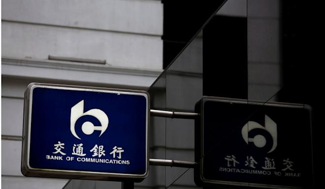 Bocom stock fell by 3 per cent in Shanghai and 3.7 per cent in Hong Kong on Tuesday, following The Washington Post report. Photo: Reuters