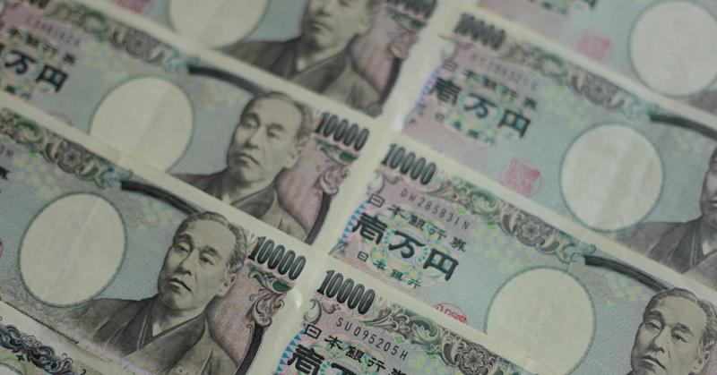 North Korea just fired a missile right over Japan — but here's why the yen is rallying anyway