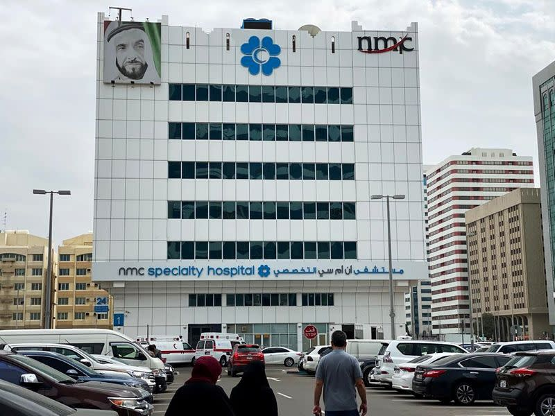 FILE PHOTO: General view of NMC specialty hospital in Abu Dhabi