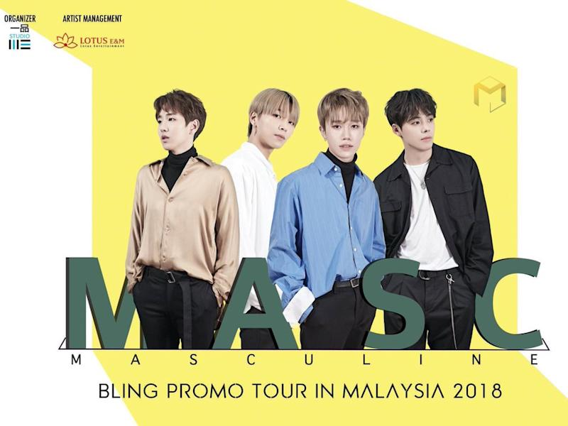 Christmas will be a whole lot of fun for MASC fans in Malaysia!