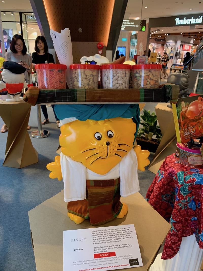 SINGA mascot by Gin Lee studio. (PHOTO: Yahoo Lifestyle Singapore)