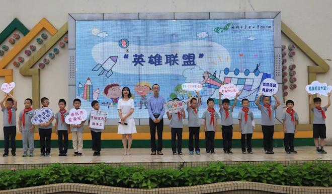 "Chengdu Caotang Elementary School wants its boys to be ""heroic"" and its girls to be ""tranquil"". Photo: Weibo"