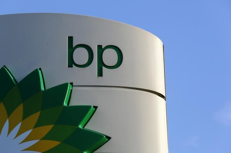 A BP logo is seen at a petrol station in London