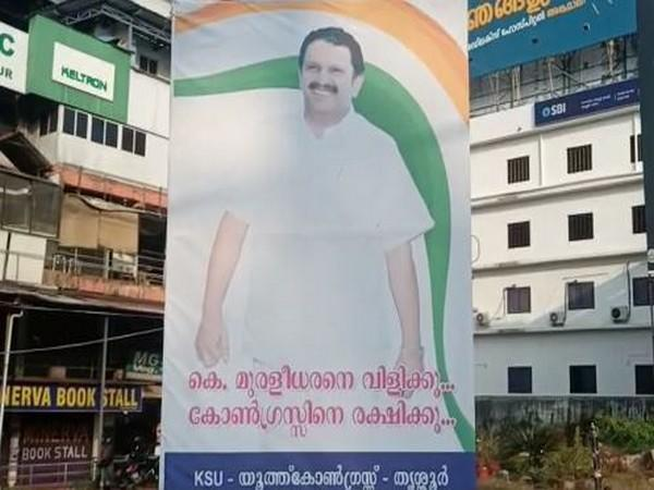 Posters demanding to call Congress' K Muraleedharan to save party appeared in Thrissur