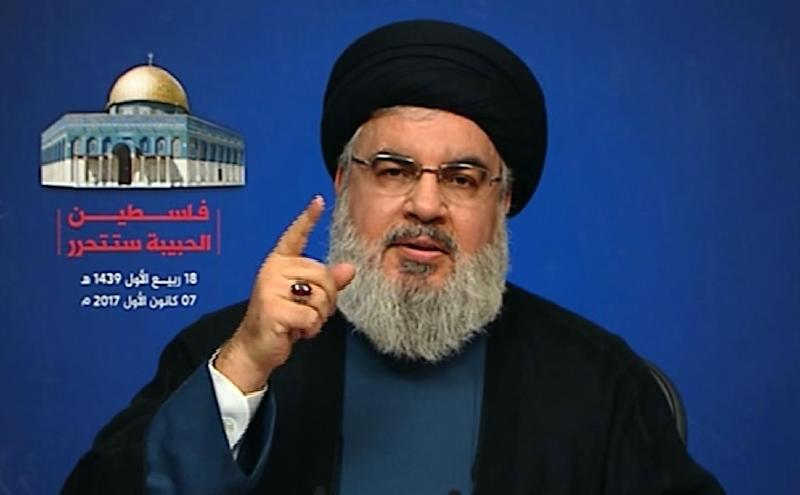 Hassan Nasrallah, the leader of Lebanon's Hezbollah movement, in a televised address, calls for a mass protest Monday against US President Donald Trump's recognition of Jerusalem as Israel's capital