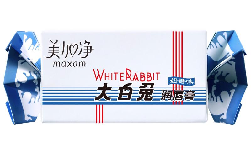 Classic Childhood Candy White Rabbit To Have A Lip Balm Version Soon