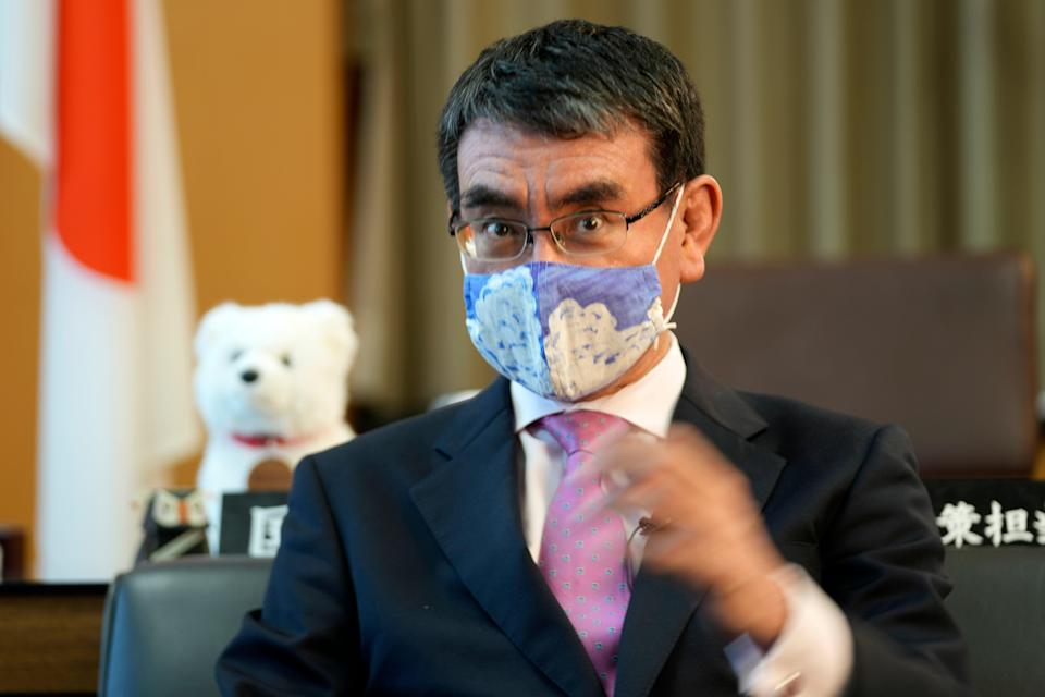 Japan Vaccine Minister AP Interview (Copyright 2021 The Associated Press. All rights reserved)