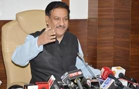 Can't deliver USD 5-trillion economy without a plan: Prithviraj Chavan