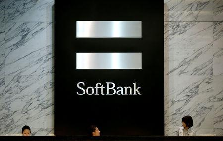 Swiss Re in ‍discussions with Softbank on potential minority stake