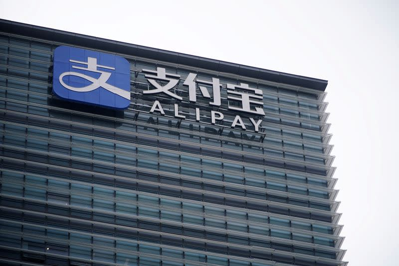 FILE PHOTO: Alipay logo is pictured on a building of the Shanghai office of Alipay, owned by Ant Group which is an affiliate of Chinese e-commerce giant Alibaba, in Shanghai