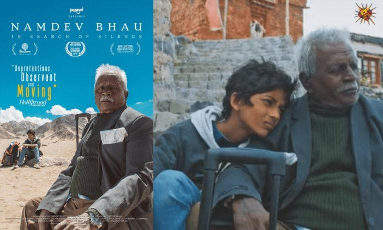 Namdev Bhau : In Search of Silence Officially Selected For Indian Film Festival of Melbourne