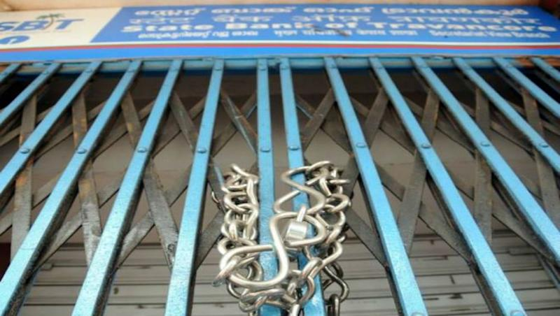 Bank Strike to Affect Services, ATM Transactions Today, Private Sector Banks to Remain Open