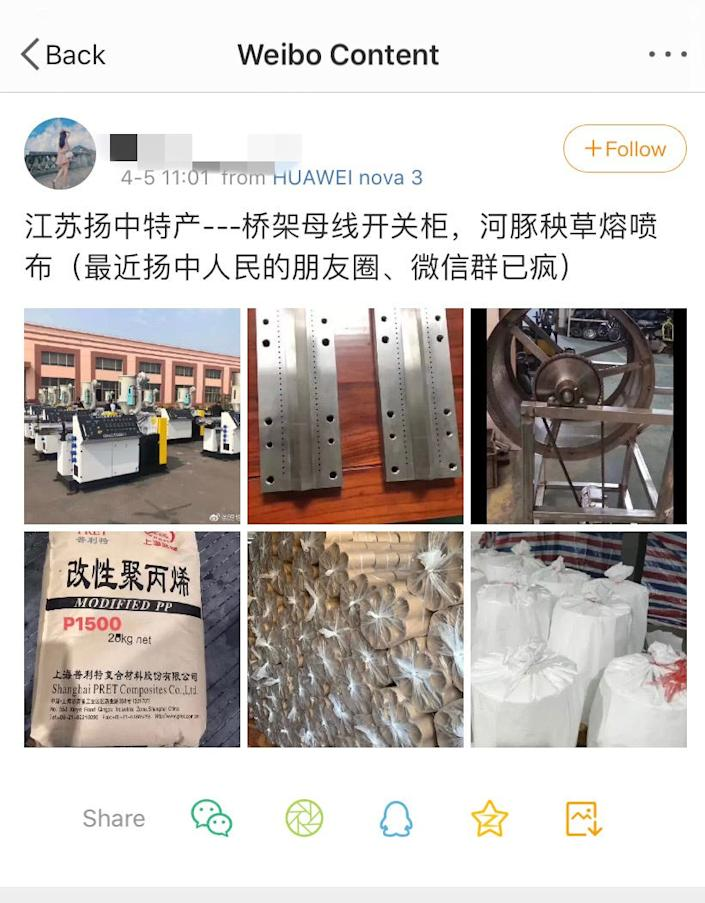 A Weibo post from April 5 counts among Yanzhong's specialties puffer fish and melt-blown fabric.