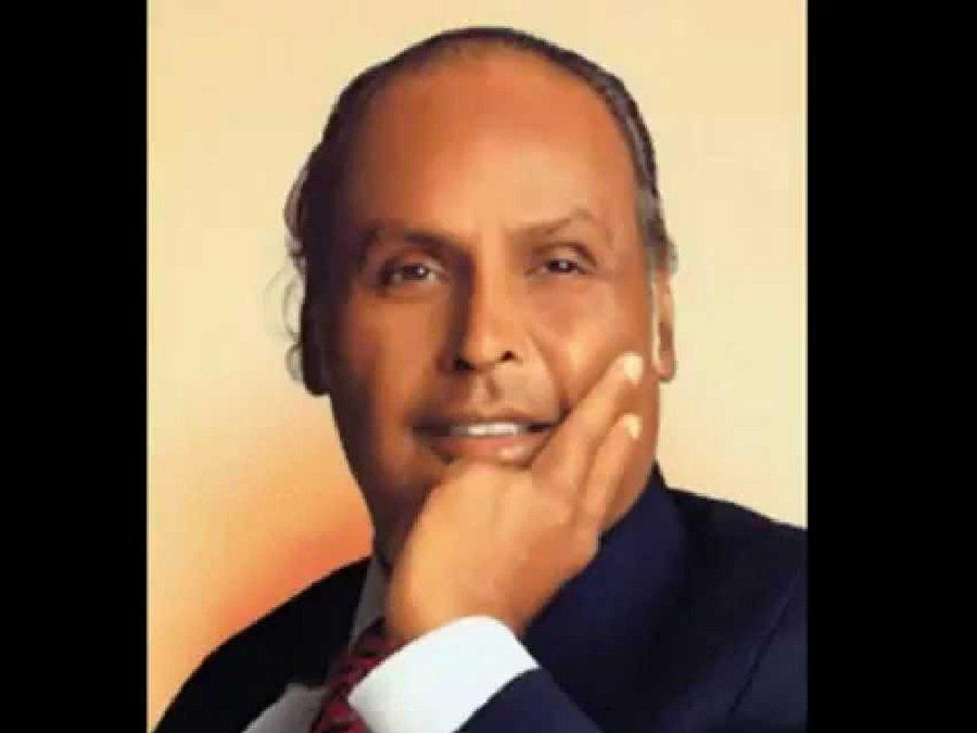 Dhirubhai would remember his friends when he was planning an outing. After he got his aircraft, he would often ask Kokilaben to take her friends on the plane and helicopter. But it is said that he was also very down to earth and not arrogant.