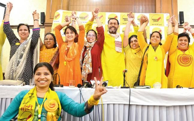 MCD elections 2017: Swaraj India's ammo for civic polls is its 117 women candidates' brigade