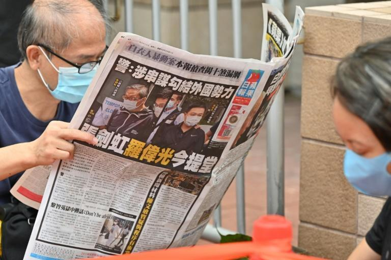 Hong Kong's Apple Daily newspaper has long been a thorn in Beijing's side, with unapologetic support for the city's democracy movement and caustic criticism of China's authoritarian leaders