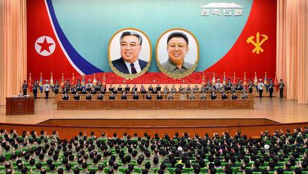 A general view of a national meeting took place to celebrate the 5th anniversary of leader Kim Jong Un's assumption of the top posts of the party and the state in this undated photo released by North Korea's KCNA in Pyongyang