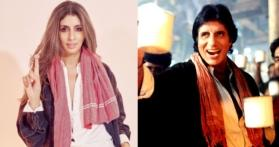 Like father, like daughter: Shweta Bachchan's 'Jumma Chumma' look from 'Hum' will make you forget Amitabh for a while