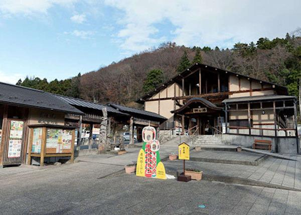 (Zao Japan Guide) Togatta Onsen Day Trip: Hot springs and delicious cuisine to heal mind and body