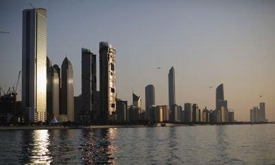 Abu Dhabi closes in on stake in £3bn pensions giant