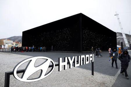 A Hyundai Motor's booth is seen near the Pyeongchang Olympic Plaza in Pyeongchang
