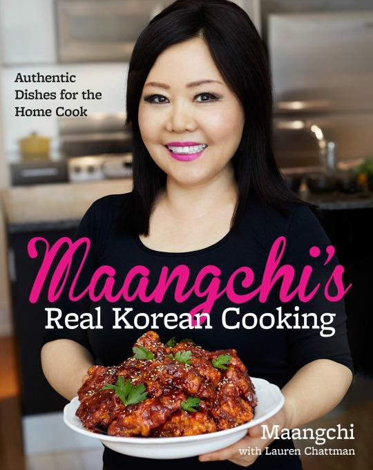 Authentic korean dishes from spunky youtube star maangchi forumfinder Image collections