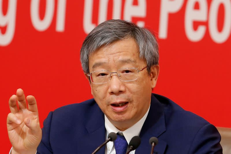China will not resort to quantitative easing - PBOC governor