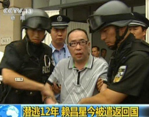 Lai Changxing, the boss of a huge smuggling and bribery scam, is at the centre of a deportation battle with Canada