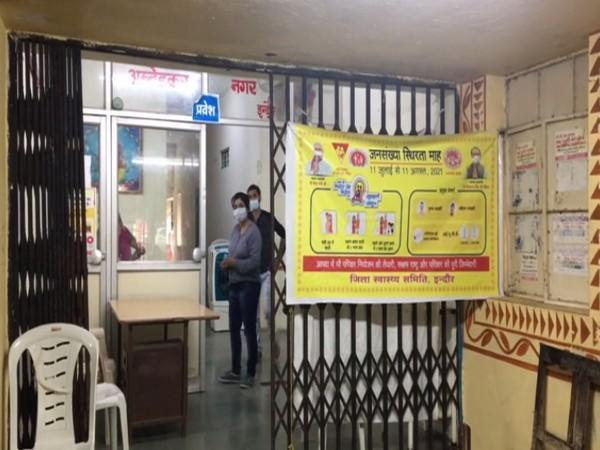 Special vaccination centre for pregnant women in Indore (Photo/ANI)