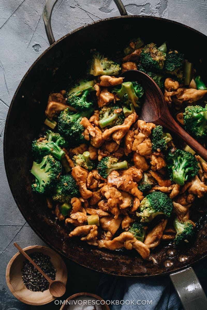 "<p>Juicy chicken and crisp broccoli in a rich brown sauce tastes just like your go-to restaurant order.</p><p><em><a href=""https://omnivorescookbook.com/chicken-and-broccoli/"" rel=""nofollow noopener"" target=""_blank"" data-ylk=""slk:Get the recipe from Omnivore's Cookbook »"" class=""link rapid-noclick-resp"">Get the recipe from Omnivore's Cookbook »</a></em></p>"