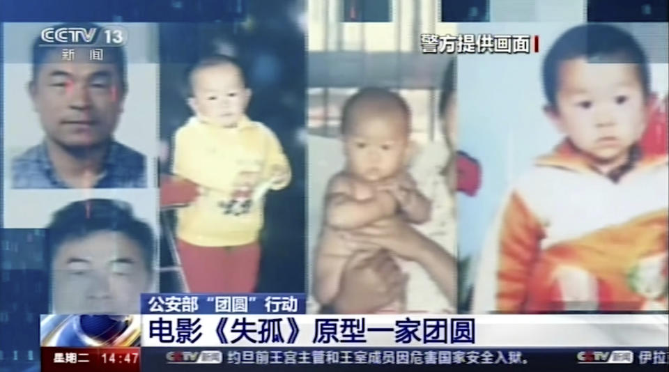 Undated photos of Guo Gangtang and his son Guo Xinzhen are seen. Source: AP