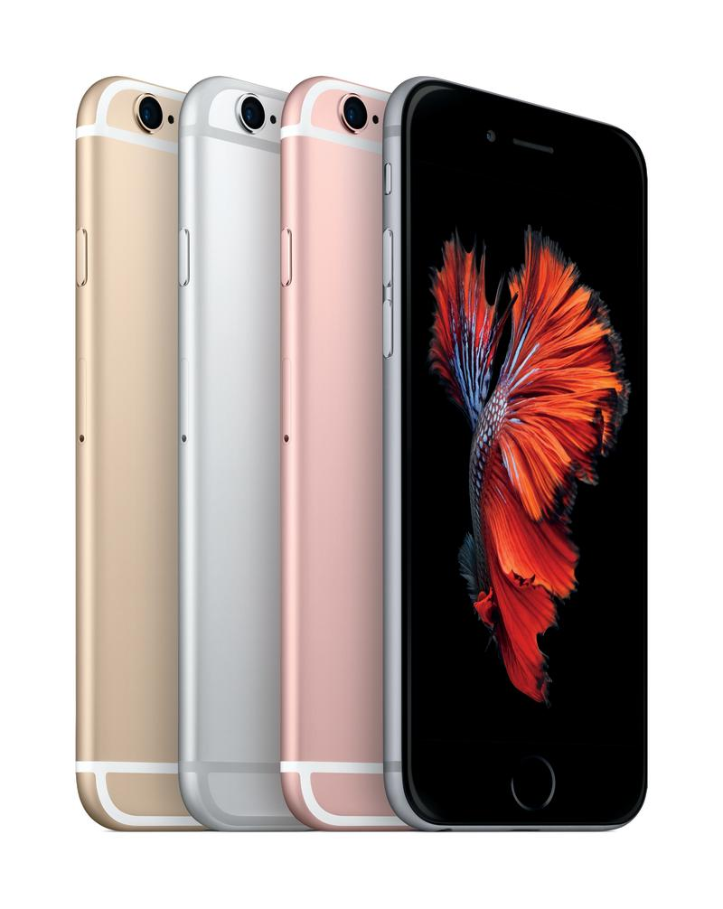 Four Main Differences Between The IPhone 6 And 6S